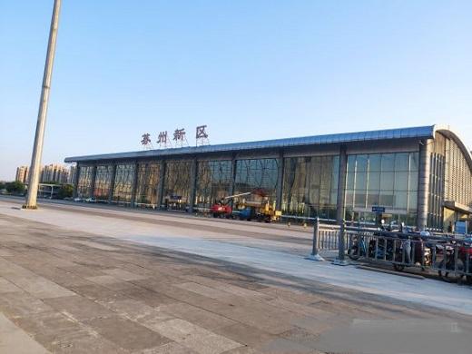 Suzhou Xinqu Railway Station Photo