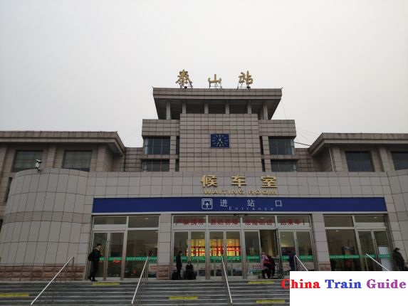 Taishan Mountain Railway Station Photo