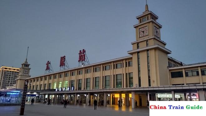 Taiyuan Railway Station Photo