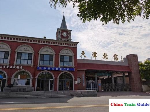 Tianjin North Railway Station Photo