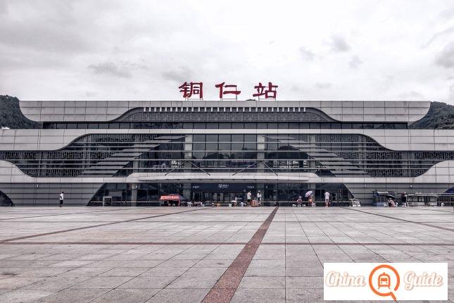 Tongren Railway Station Photo