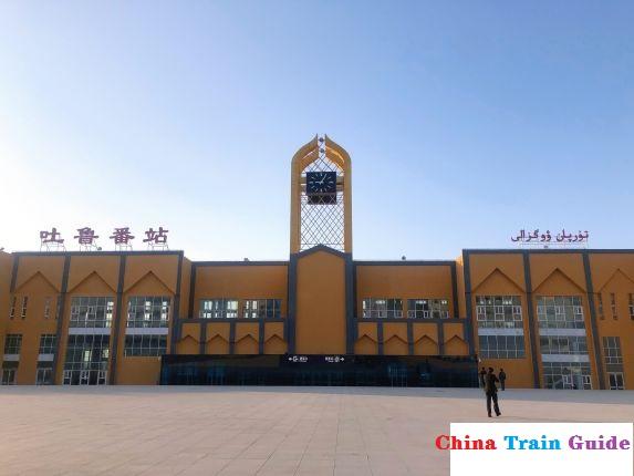 Turpan Railway Station Photo