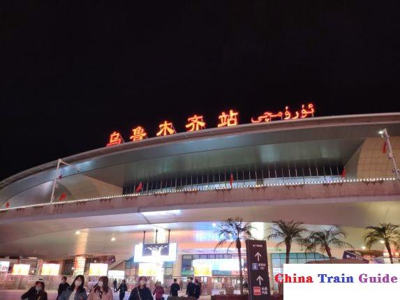 Urumqi Railway Station Photo