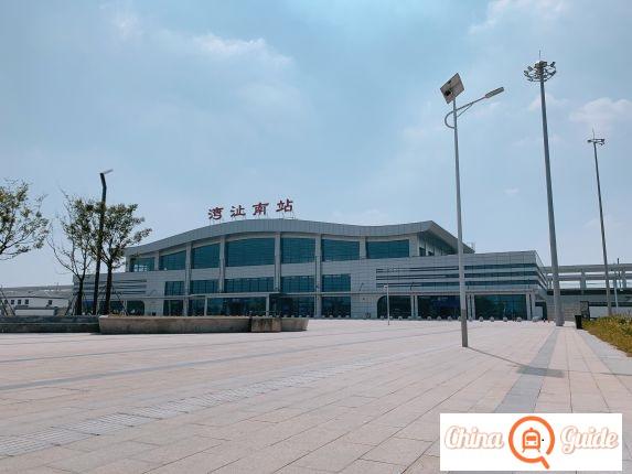 Wanzhi South Railway Station Photo