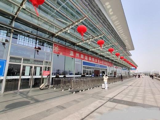 Wenzhou South Railway Station Photo