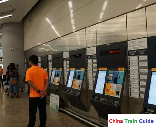 Ticket Vending Machines at West Kowloon Station