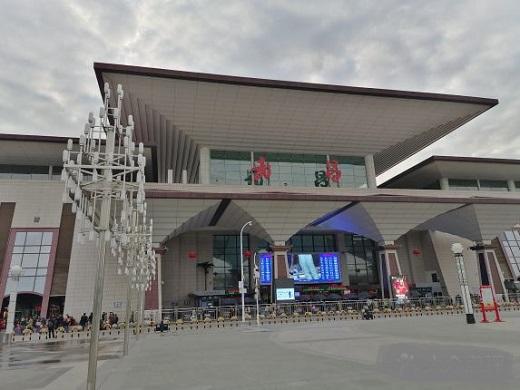Wuchang Railway Station Photo