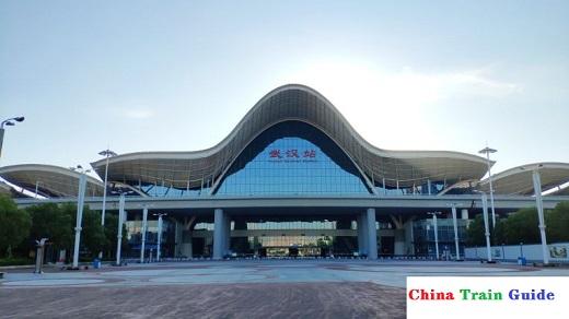 Wuhan Railway Station Photo