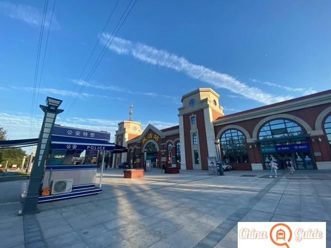 Tianjin Wuqing Railway Station Photo
