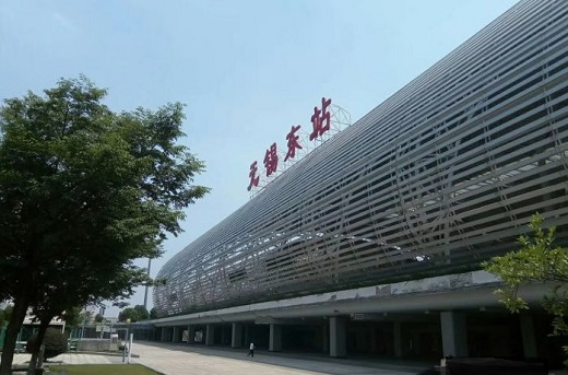 Wuxi East Railway Station Photo