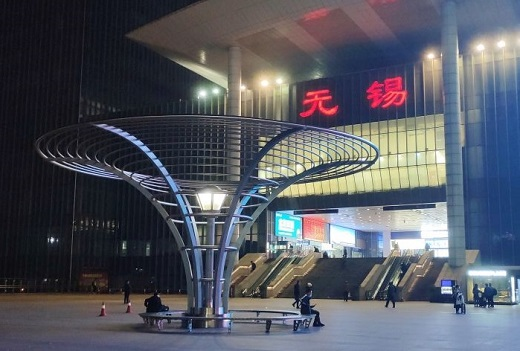 Wuxi Railway Station Photo