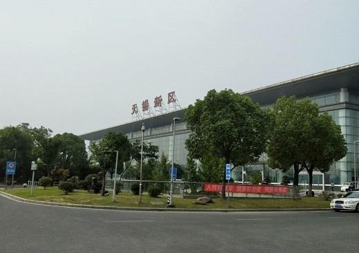 Wuxi Xinqu Railway Station Photo