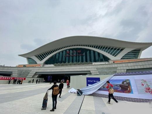 Xiamen Railway Station Photo