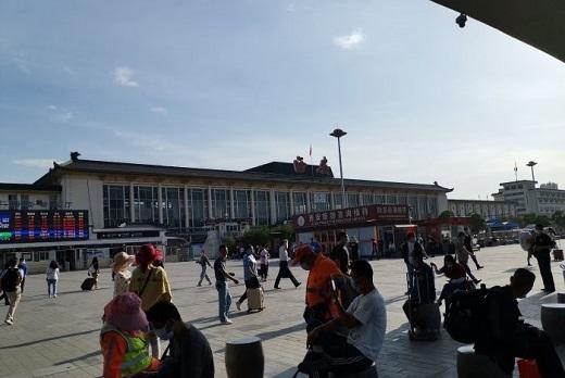 Xian Railway Station Photo