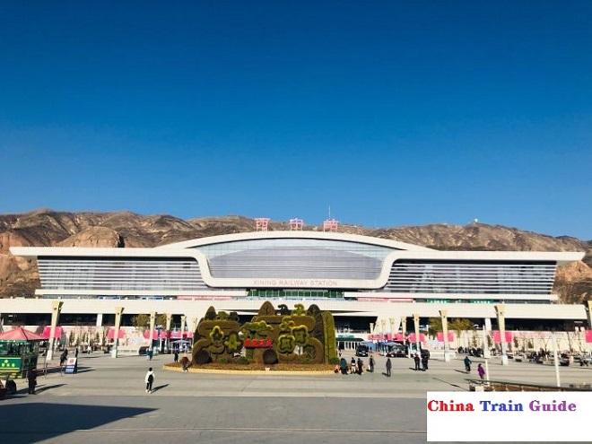 Xining Railway Station Photo