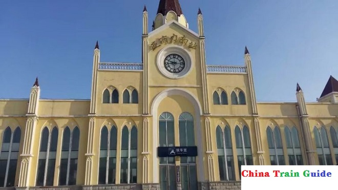 Yabuli South Railway Station Photo