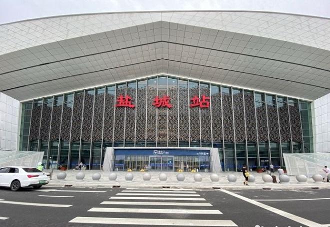 Yancheng Railway Station Photo
