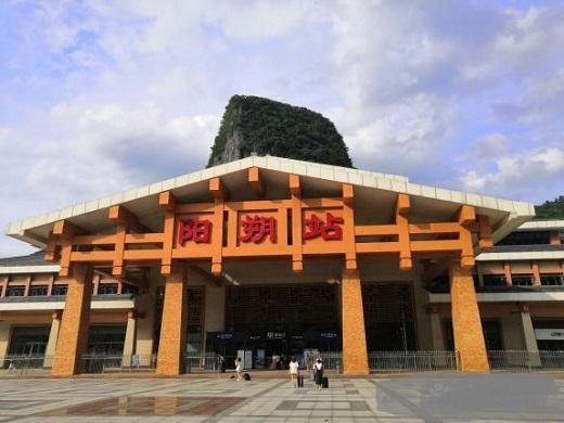 Yangshuo Railway Station Photo