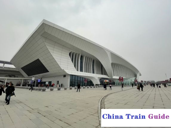 Yangzhou East Railway Station Photo