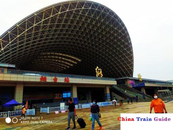 Yantai Railway Station Photo