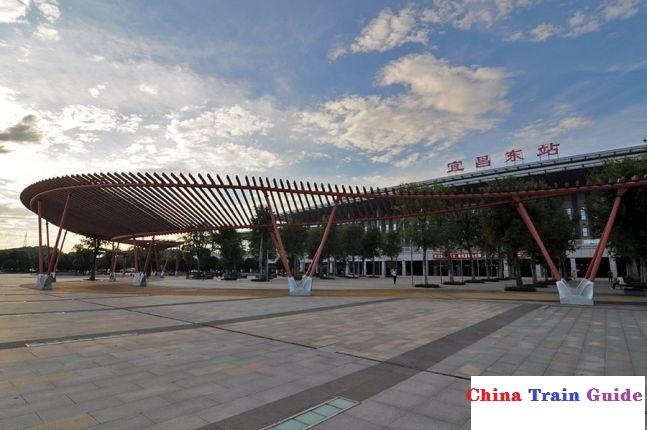 Yichang East Railway Station Photo