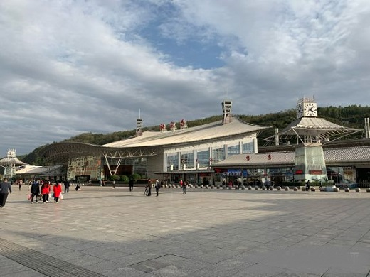 Zhangjiajie Railway Station Photo