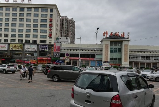 Zhangmutou Railway Station Photo