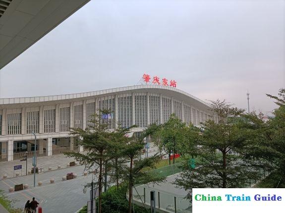 Zhaoqing East Railway Station Photo