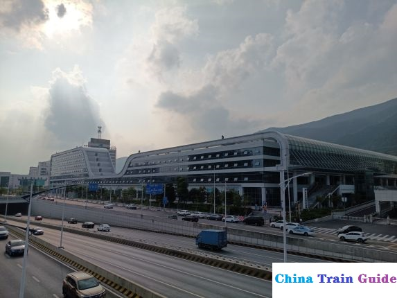 zhaoqing Railway Station Photo