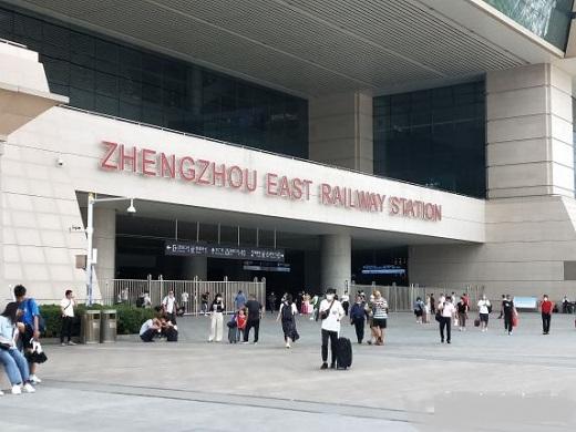 Zhengzhou East Railway Station Photo