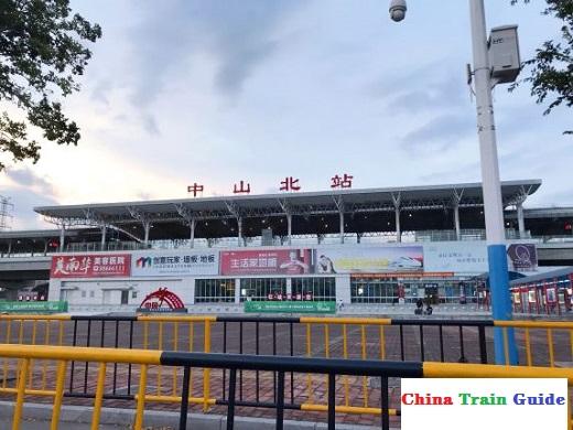 Zhongshan North Railway Station Photo