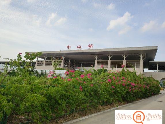 Zhongshan Railway Station Photo