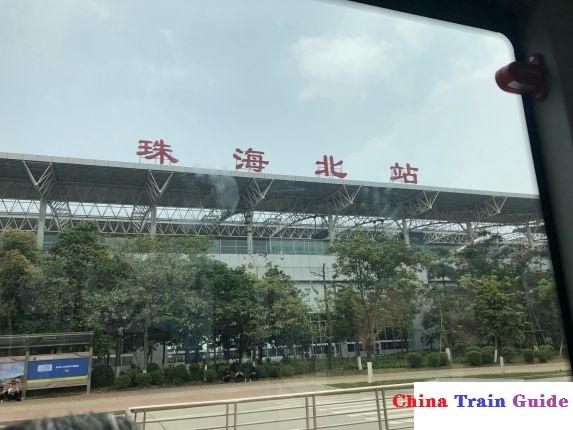 Zhuhai North Railway Station Photo